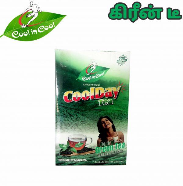 Coolday greentea
