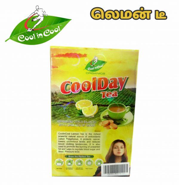 coolday-lemon tea